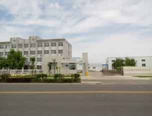 Baotou Hailiang Science & technology Co. ,Ltd. (Hailiang in short)is one of leading high-perform
